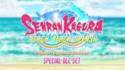 Senran Kagura Peach Beach Splash Special DLC Trailer